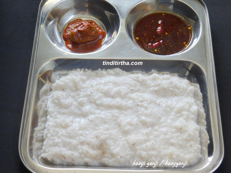 KAAYI GANJI (KAAYGANJI)+GOJJU / FRESH COCONUT RICE BATH+SWEET CHUTNEY