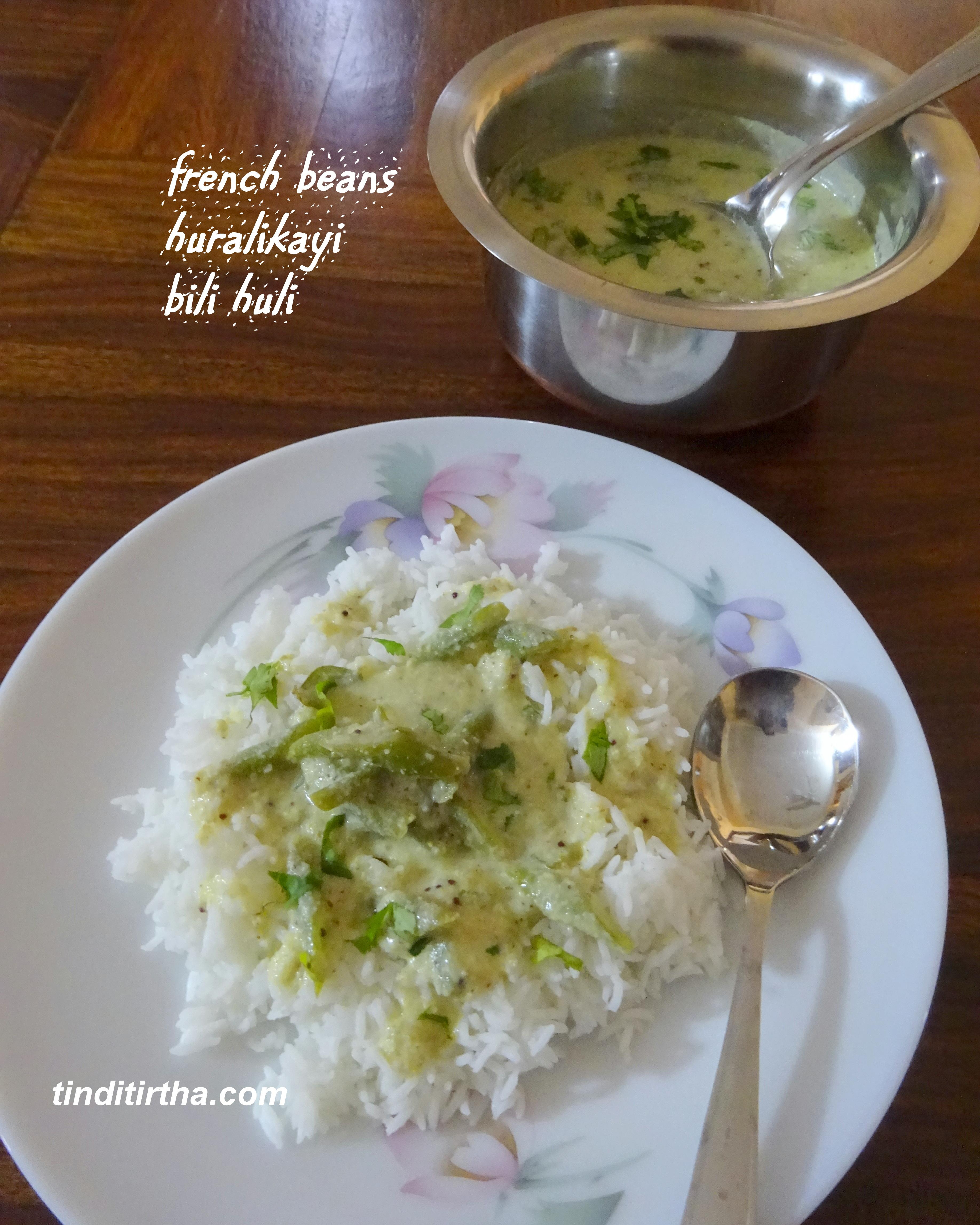 HURALIKAYI BILI HULI……. lentil less white colored sambar using french beans